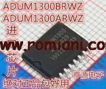 adum1300